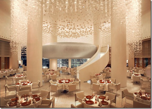 Most expensive restaurants in the world moco choco for Best restaurant interior designs in the world