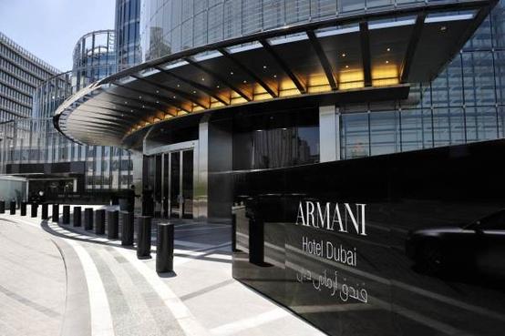 Armani hotel in burj khalifa dubai moco choco for Armani hotel burj khalifa